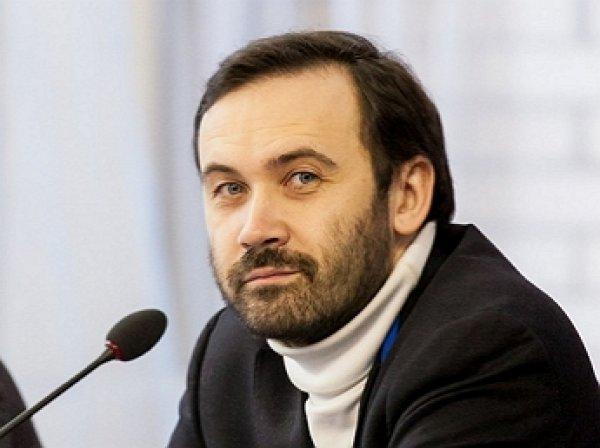 Убийство Вороненкова в Киеве 23 марта экс-депутат Пономарев связал с генералом ФСБ Феоктистовым