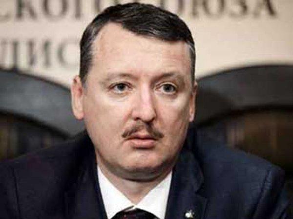 Экс-министр обороны ДНР Стрелков: на Донбассе нет ополчения - там контрактники (ВИДЕО)
