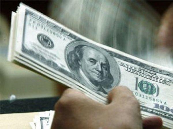 Биржевой курс валют в реальном времени форекс график онлайн
