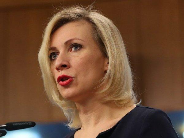 Мария Захарова предупредила американского посла об опасности общения с россиянами (ФОТО)