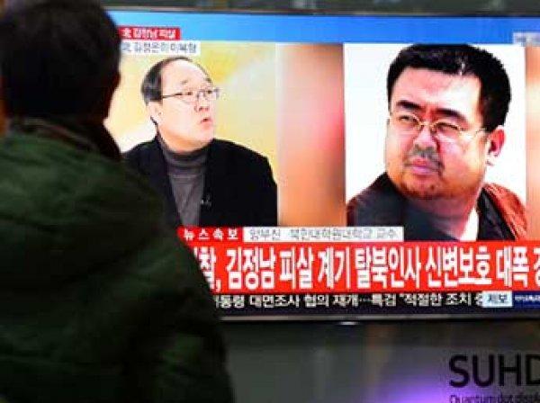 Вероятный сын Ким Чен Нама подтвердил смерть отца в YouTube-ВИДЕО
