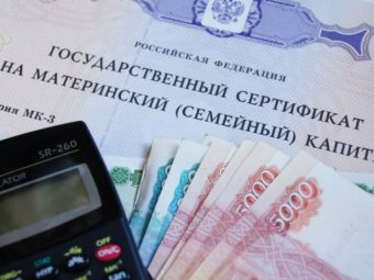 Донецк последние новости часа видео