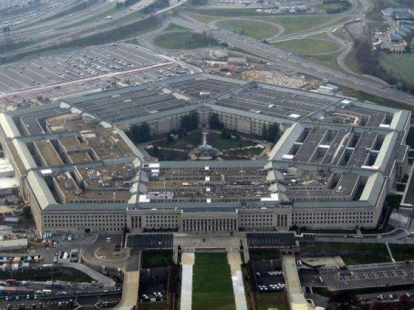 ЦРУ рассекретело план выживания правительства США в случае ядерной войны