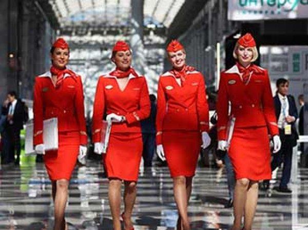 Суд отклонил иск стюардессы «Аэрофлота» о дискриминации из-за размера одежды