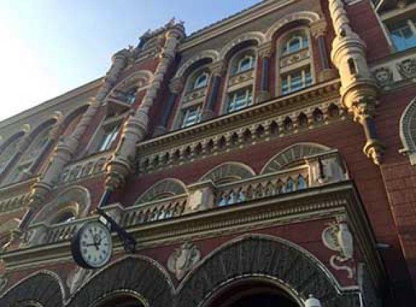 Нацбанк Украины заподозрили в выводе за рубеж миллиардов гривен