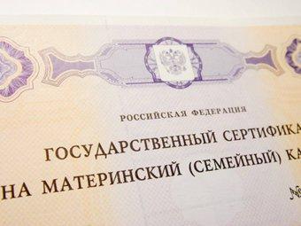 Россия новости сегодня евровидение