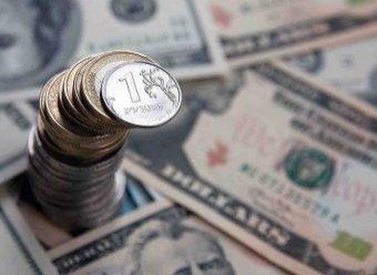 Биржевой курс доллара сейчас stampa su forex costi