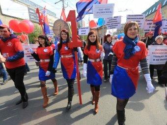 Ярмарка выходного дня в москве официальный сайт личный кабинет