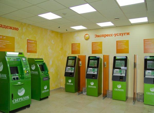 Сбой в работе Сбербанка сегодня, 24 апреля 2017: соцсети пожаловались на проблемы с картами и в банкоматах