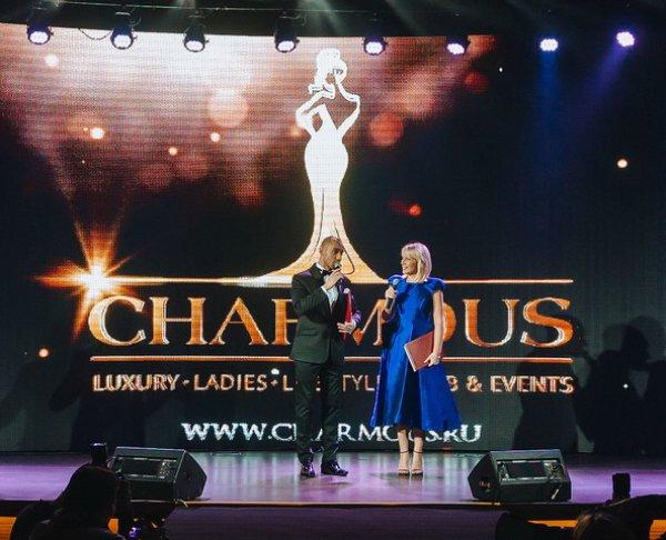 Мария Захарова получила титул «Женщина года» (ФОТО)