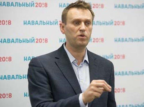 Youtube заблокировал видео с Навальным в образе Гитлера