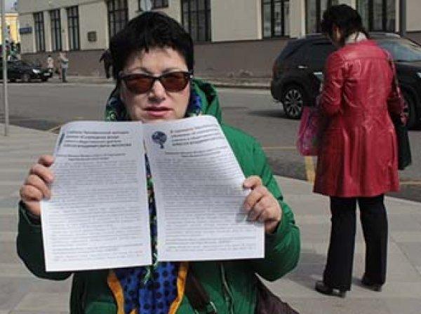 """В Москве активистке """"Яблока"""" плеснули в лицо кислотой: у нее пропало зрение"""