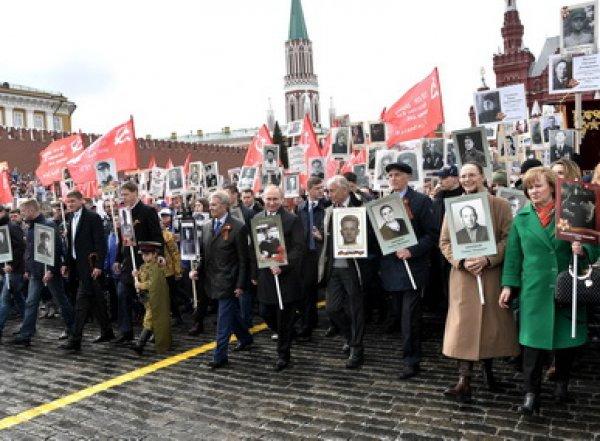 """В Москве """"Бессмертный полк"""" установил рекорд — 850 тысяч человек"""
