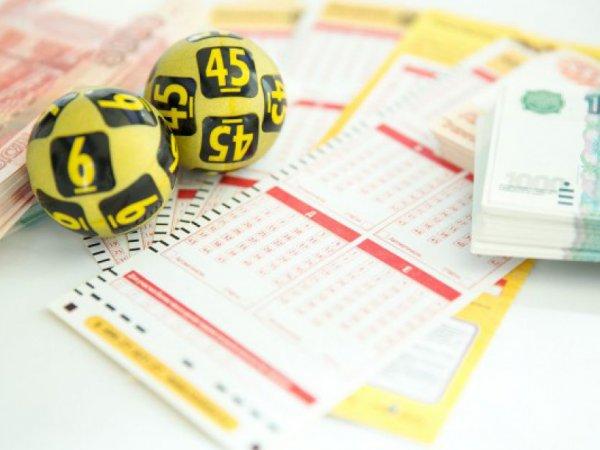 В Сочи мужчина выиграл в лотерею рекордные для России 364,7 млн рублей
