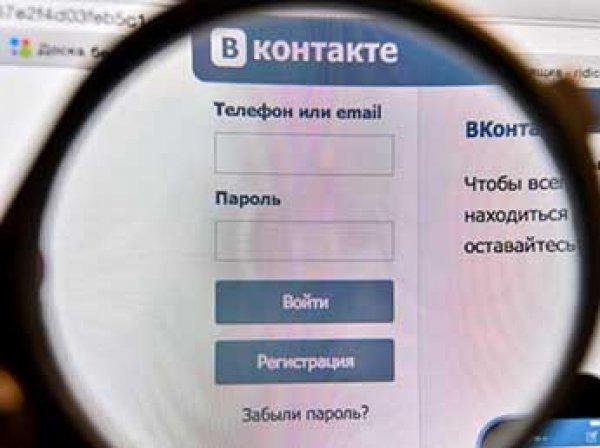 """В Крыму заблокировали """"Яндекс"""" и """"ВКонтакте"""""""
