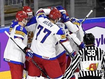матч 2017 россия сша