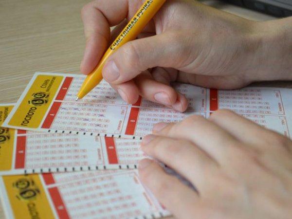 Житель Новосибирска выиграл в лотерею 300 млн рублей
