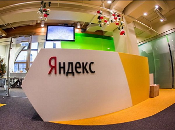 """СБУ назвали причины обысков в офисе """"Яндекса"""""""