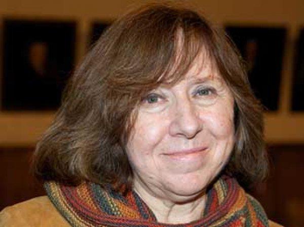 СМИ по ошибке сообщили о смерти нобелевского лауреата Светланы Алексиевич