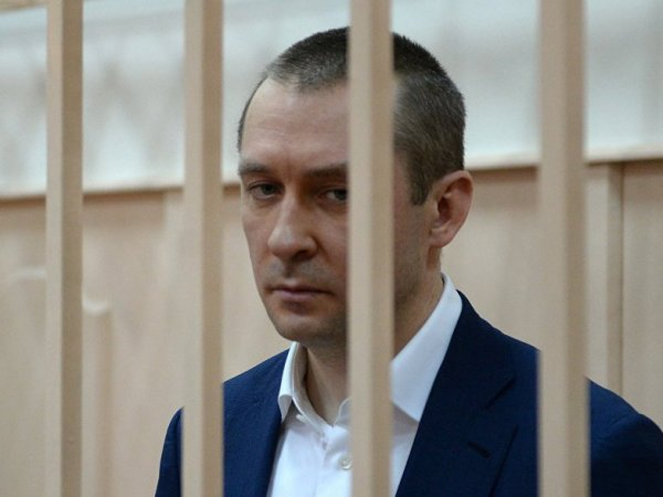 У подруги полковника-миллиардера Захарченко нашли квартиру за 150 млн