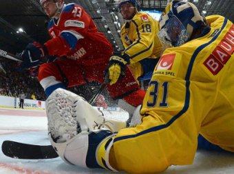 Ставки по матчу россия швеция