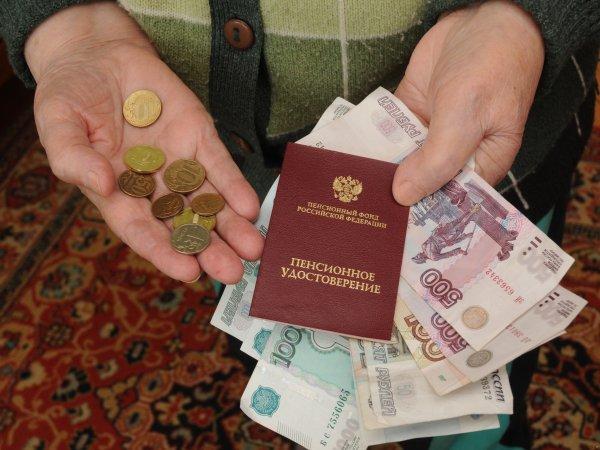 МЭР спрогнозировало отсутствие роста пенсий до 2035 года
