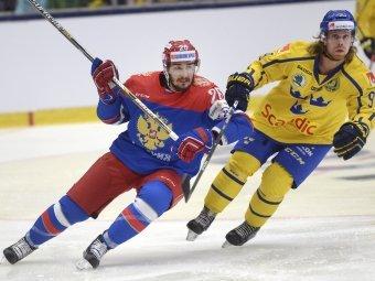 Хоккей сегодня на прогнозы россия швеция