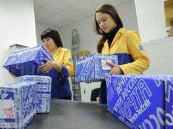 """""""Почта России"""" потратит 171 млн рублей на смартфоны для почтальонов"""