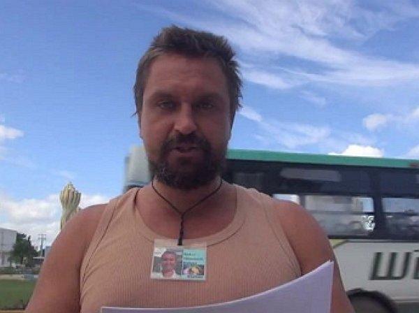 В Мексике толпа избила российского блогера Алексея Макеева за оскорбительные ролики (ВИДЕО)