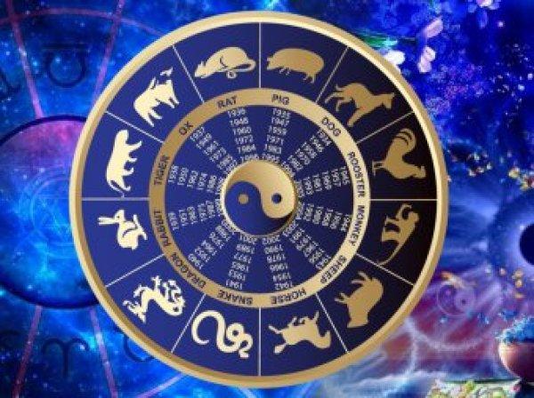Гороскоп на сегодня, 20 июня 2017, для всех знаков Зодиака