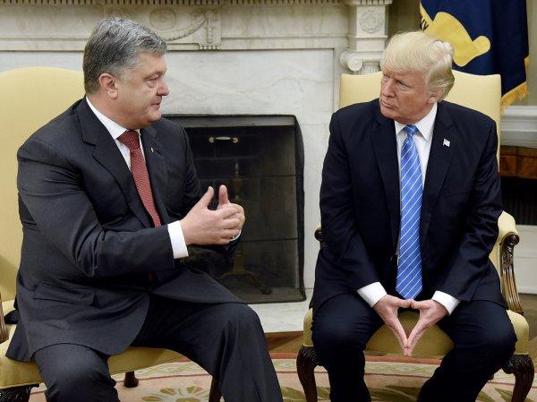 СМИ: за встречу Трампа и Порошенко Украина заплатила  тысяч