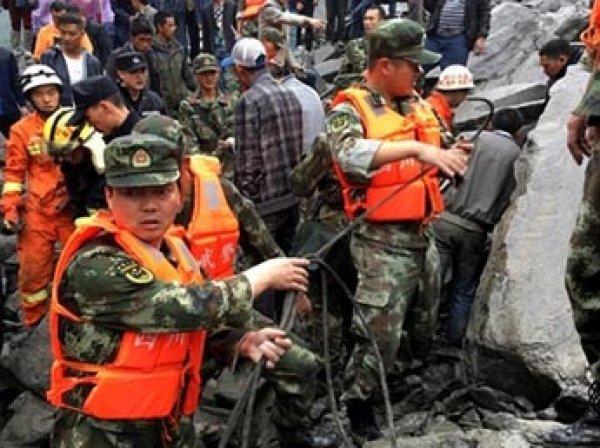 В Китае 140 человек оказались под завалами из-за схода оползня (ФОТО, ВИДЕО)
