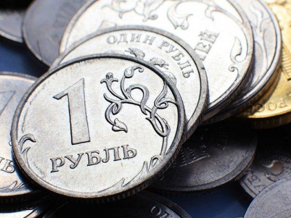 Курс доллара на сегодня, 13 июня 2017: в конце недели рубль ждет позитивное событие - эксперты