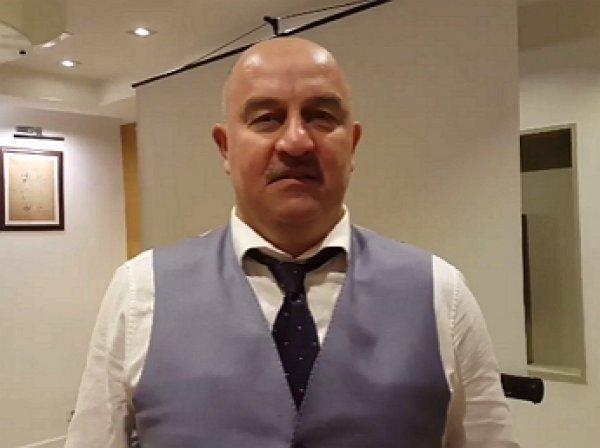 Главный тренер сборной России записал видеообращение к болельщикам