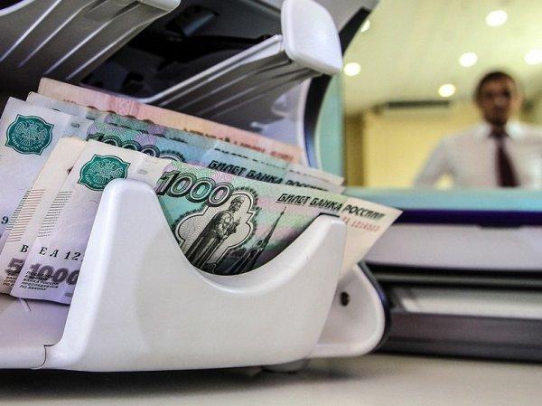 В Челябинской области директор организации по микрозаймам простил долги нищим клиентам