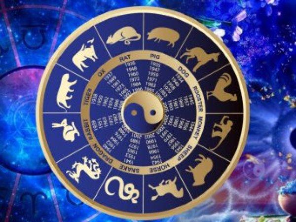 Гороскоп на сегодня, 15 июня 2017, для всех знаков Зодиака