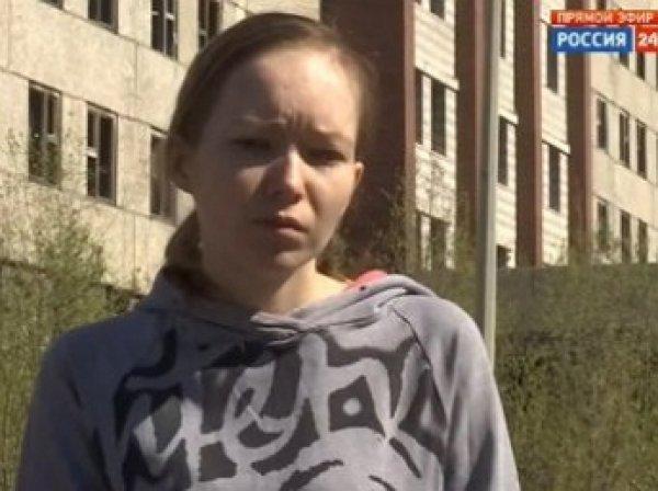 Следователи допросили обратившуюся к Путину больную раком девушку из Апатитов