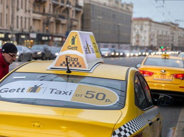 ФАС возбудила дело против Gett Taxi