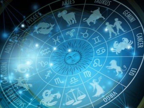 Гороскоп на сегодня, 17 июня 2017, для всех знаков Зодиака