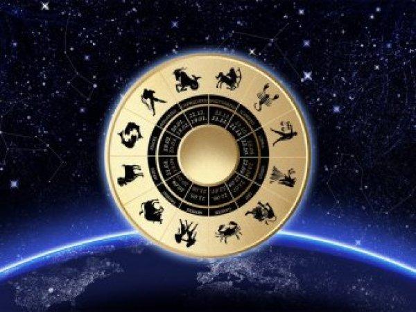 Гороскоп на сегодня, 22 июня 2017, для всех знаков Зодиака