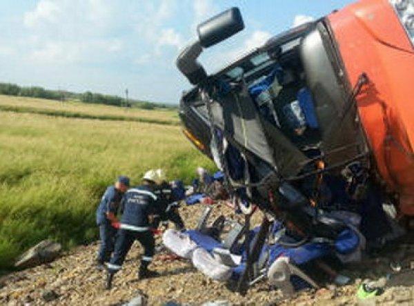 Авария в Забайкальском крае сегодня 11.06.2017: в ДТП с автобусом погибли 10 человек