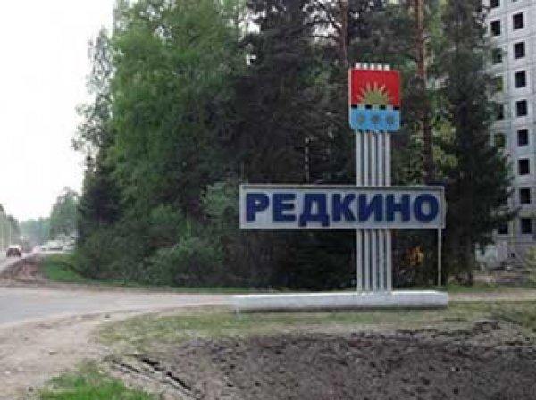 Массовое убийство под Тверью: электрик из Москвы застрелил 9 человек