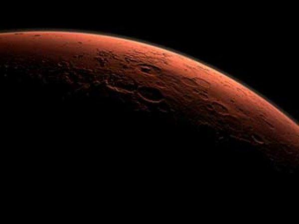 Ученые НАСА нашли на Марсе загадочную дыру (ФОТО)