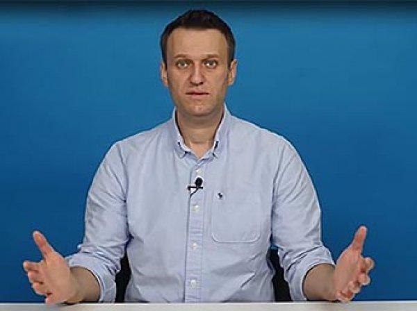 ЦИК назвал ненастоящей избирательную кампанию Навального и запретил ему участвовать в выборах