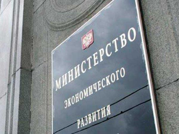 В Минэкономразвития рассказали, как повысить производительность труда в России