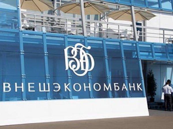 СМИ: сотрудники ВЭБа получат рекордную премию в 1,139 млрд рублей