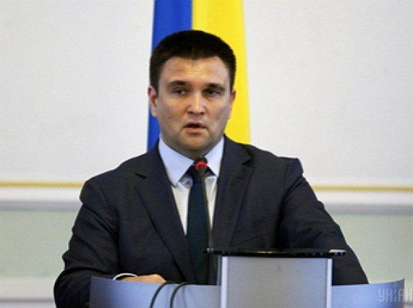 Климкин уверен в грядущем вступлении Украины в НАТО по примеру Черногории