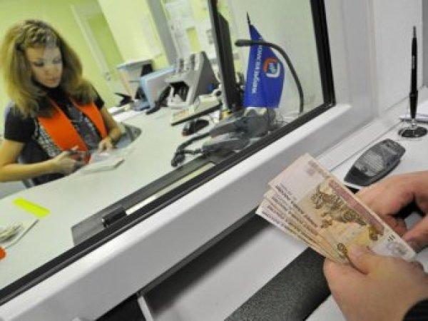 Курс доллара на сегодня, 24 июня 2017: рубль отыгрывает потери — эксперты
