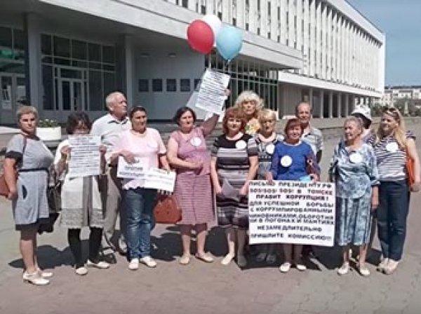Пенсионерку из Томска оштрафовали из-за ВИДЕОобращения к Путину