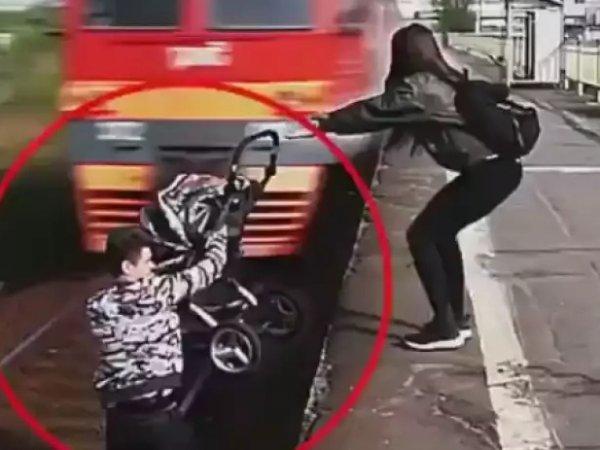 YouTube обсуждает ВИДЕО спасения младенца в коляске из-под колес поезда